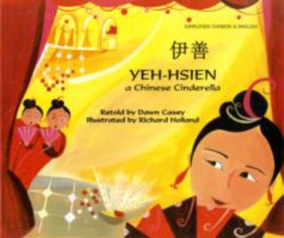 Yeh-Hsien: A Chinese Cinderella 9781846111273