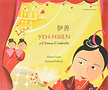Yeh-Hsien: A Chinese Cinderella 9781846111280