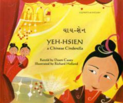 Yeh-Hsien: A Chinese Cinderella 9781846111334