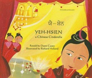 Yeh-Hsien: A Chinese Cinderella 9781846111396