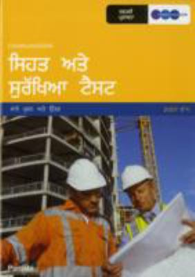 All the Questions and Answers from the CITB-ConstructionSkills Core Health and Safety Test 9781857512168