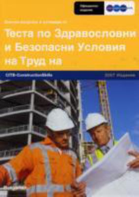 All the Questions and Answers from the CITB-ConstructionSkills Core Health and Safety Test 9781857512205