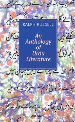 An Anthology of Urdu Literature 9781857544688