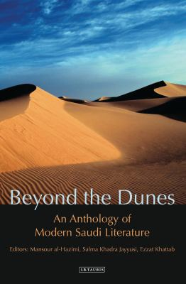Beyond the Dunes: An Anthology of Modern Saudi Literature 9781850439721