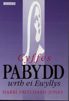 Cyffes Pabydd Wrth Ei Ewyllys