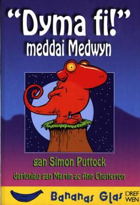 Dyma Fi! Meddai Medwyn 9781855966208