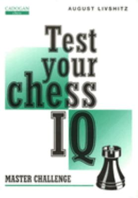 Fire on Board: Shirov's Best Games 9781857441505