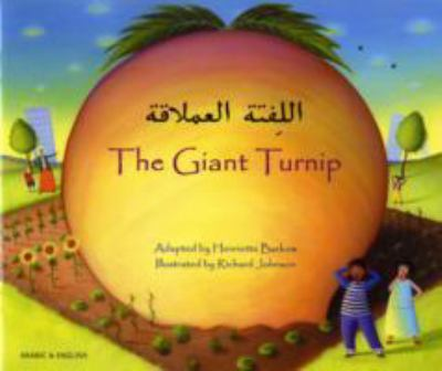 Giant Turnip 9781852697334