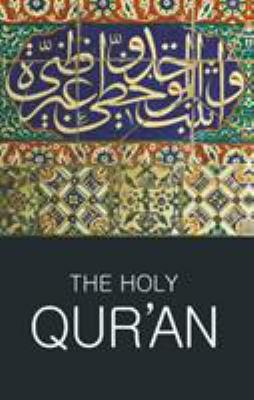 Holy Qur'an (Trans. Ali, A.) 9781853267826