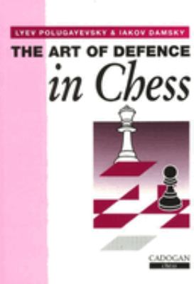 Improve Your Chess Now 9781857441567