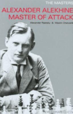 Italian Game & Evans Gambit 9781857443738