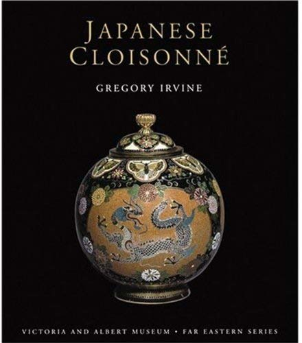 Japanese Cloisonne: The Seven Treasures 9781851774821