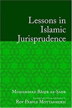 Lessons in Islamic Jurisprudence 9781851683246