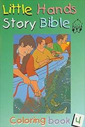 Little Hands Story Bible Coloring Book 4 7585336
