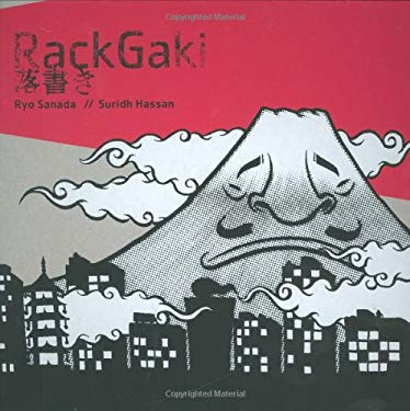 Rackgaki: Japanese Graffiti [With DVD] 9781856695046