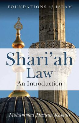 Shari'ah Law: An Introduction 9781851685653