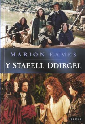 Stafell Ddirgel 9781859021835
