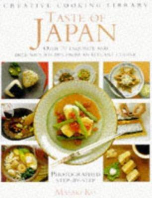 Taste of Japan 9781859673584