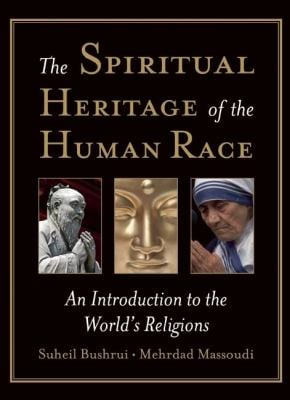 The Spiritual Heritage of the Human Race: An Introduction to the World's Religions 9781851685745