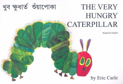 The Very Hungry Caterpillar 9781852691257