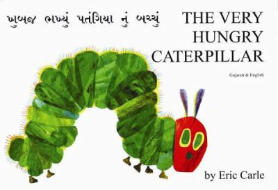 The Very Hungry Caterpillar 9781852691271