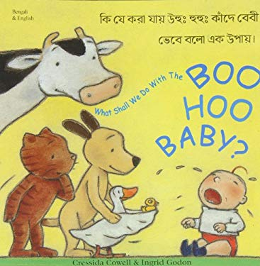 What Shall We Do with Boo Hoo Baby 9781852697921