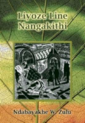 Liyoze Line Nangakithi