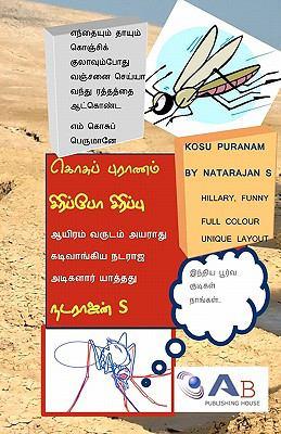 Kosu Puranam 9781877576072