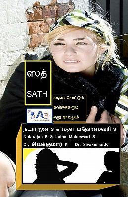 Sath 9781877576096