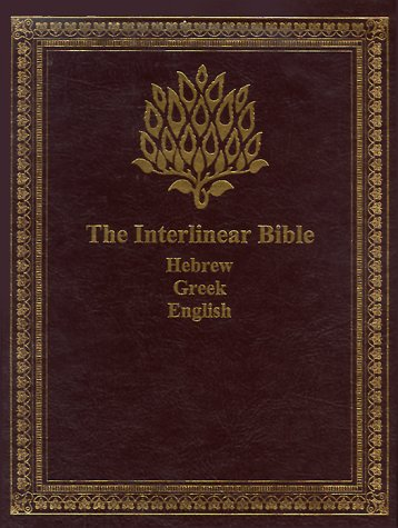 Interlinear Hebrew-Greek-English Bible-PR 9781878442826