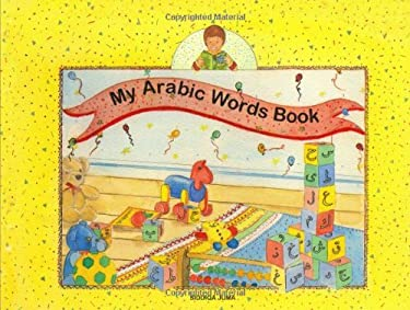 My Arabic Words Book 9781879402331