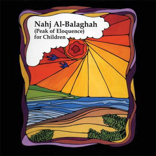 Nahj Al-Balaghah: (Peak of Eloquence) for Children 9781879402089