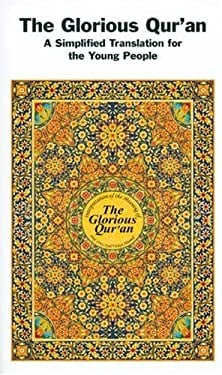 The Glorious Qur'an: A Simplified Translation for the Young People 9781879402966