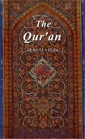 The Qur'an: A Translation 9781879402294