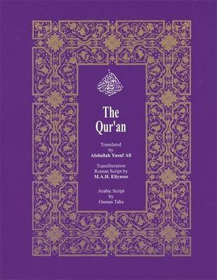 The Qur'an 9781879402577
