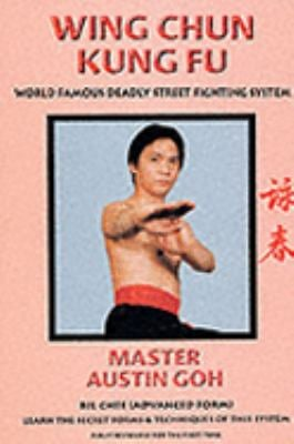 Wing Chun Kung Fu Advanced Form 9781874250418