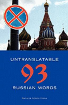 93 Untranslatable Russian Words 9781880100097