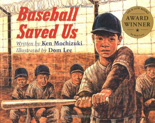 Baseball Saved Us 9781880000199