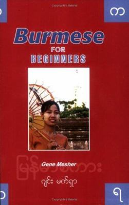 Burmese for Beginners 9781887521512