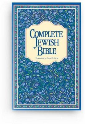 Complete Jewish Bible-OE-Large Print