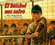 El Beisbol Nos Salvo 9781880000212