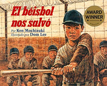 El Beisbol Nos Salvo