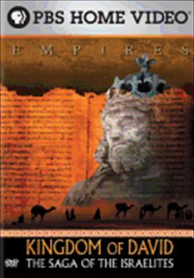 Empires: Kingdom of David, the Saga of the Israelites