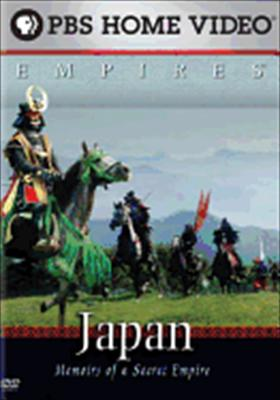 Empires: Japan - Memoirs of a Secret Empire