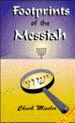 Footprints of the Messiah 2k 9781880532805