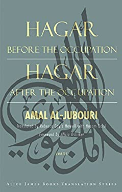 Hagar Before the Occupation/Hagar After the Occupation 9781882295890