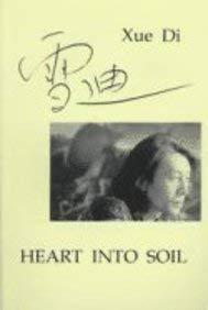Heart Into Soil 9781886224322