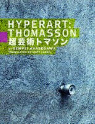 Hyperart: Thomasson