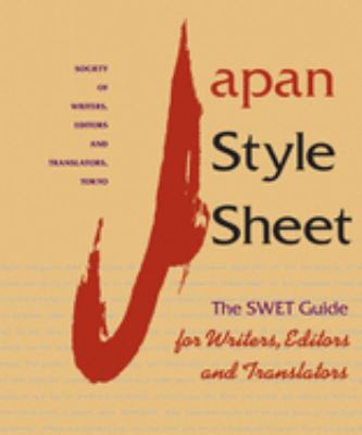 Japan Style Sheet: The Swet Guide for Writers, Editors, and Translators 9781880656303