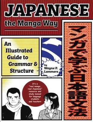 Japanese the Manga Way: An Illustrated Guide to Grammar and Structure 9781880656907